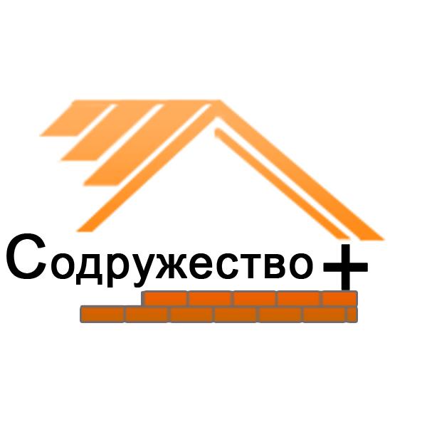 """ООО """"Содружество Плюс"""""""